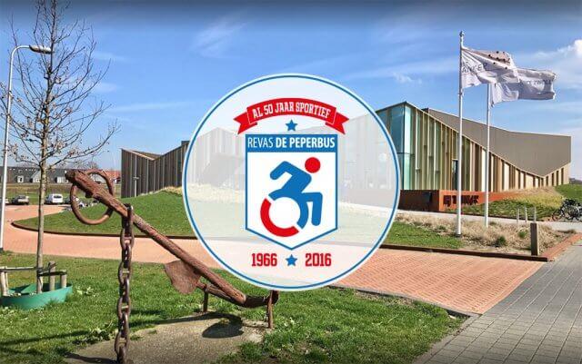 Foto van Het Anker met ReVAS logo